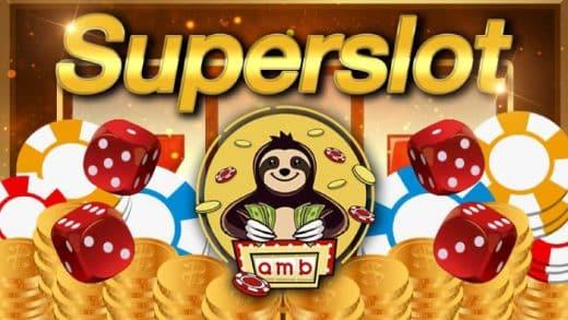 เวลานี้เกมใหม่ที่โดดเด่นต้องเกมสล็อตค่าย SUPERSLOT คุ้มสุด ๆ