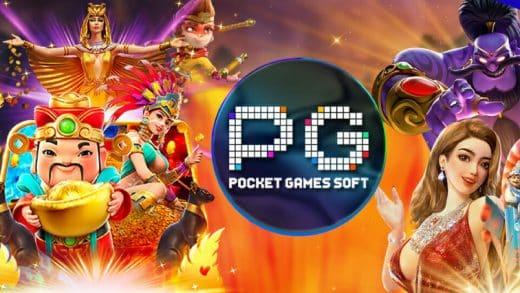 ชีวิตนักพนันเกมสล็อตออนไลน์จะง่ายขึ้นเยอะ แค่มี PG SLOT ฟรีเครดิต